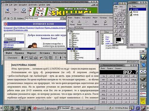 slackware71
